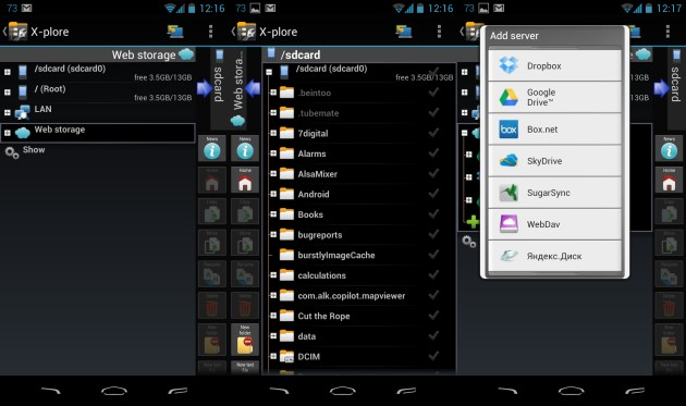 mobilespy for android tablet